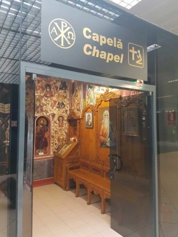 Entrance to airport chapel in Bucharest