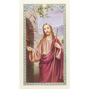 A House Blessing - Christ Knocking - Prayer Card