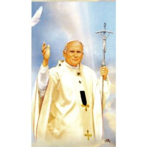 Blessed Pope John Paul II Personalized Prayer Card