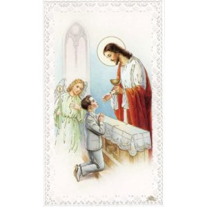 Boy Kneeling First Communion Personalized Prayer Cards (Priced Per Card)