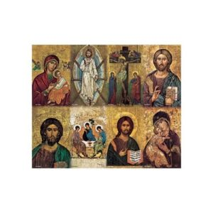 Byzantine Icons Personalized Prayer Card (Priced Per Card)