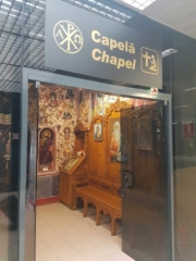 Entrance to the airport chapel in Bucharest